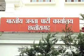 Photo of bJP प्रदेश अध्यक्ष साय ने घोषित की नई कार्यकारिणी, देखिये किन-किन बीजेपी नेताओं को मिली जगह, ये है पूरी सूची