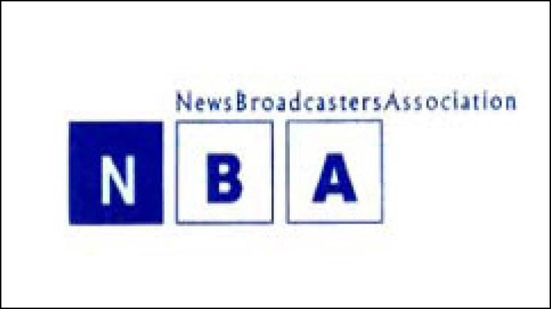 Photo of न्यूज चैनलों के संपादकों के संगठन NBA की नई कार्यकारिणी गठित, न्यूज ब्रॉडकास्टर्स एसोसिएशन की बोर्ड मीटिंग में की गई घोषणा…देखें लिस्ट