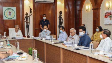 Photo of CM भूपेश बघेल की कलेक्टर्स काॅंफ्रेस ख़त्म, बोले – सादे कागज पर लिखे आवेदन पर हो प्रभावी कार्रवाई….कोरोना महामारी के दौरान सभी जिलों का कार्य प्रशंसनीय….कोरोना से लड़ेंगे भी और जीतेंगे भी