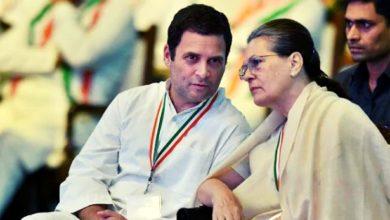 Photo of कांग्रेस नेतृत्व को लेकर CWC की बड़ी बैठक शुरू, मनमोहन सिंह और प्रियंका समेत कई बड़े नेता मौजूद…छत्तीसगढ़, राजस्थान, पंजाब के मुख्यमंत्री समेत पार्टी के कई वरिष्ठ नेताओं ने सोनिया और राहुल गांधी के नेतृत्व में जताया भरोसा