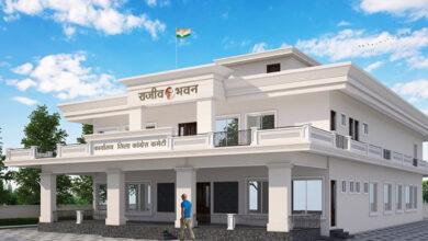 Photo of प्रदेश के 22 जिलों को कल मिलेगी नए कांग्रेस भवन की सौगात…पूर्व PM राजीव गांधी की जयंती पर कल होगा शिलान्यास, सोनिया-राहुल भी होंगे कार्यक्रम में शामिल